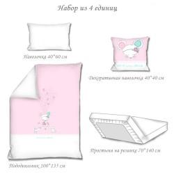 Комплект постельного белья Dolly