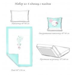 Комплект постельного белья Dolly с пледом