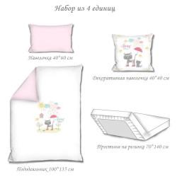 Комплект постельного белья Spring rain Pink