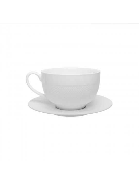 Чайная пара 230 мл, Royal Sutton (в фирменной коробке)